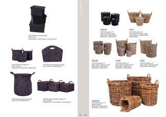 House Collection Katalog Seite 64